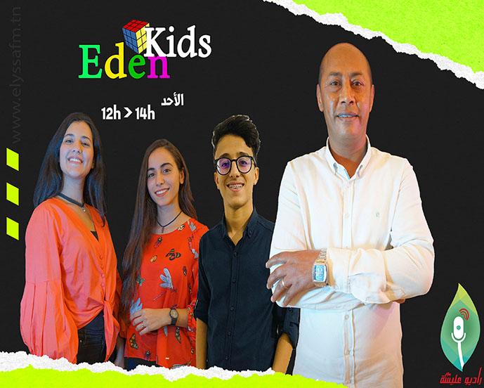 Eden Kids