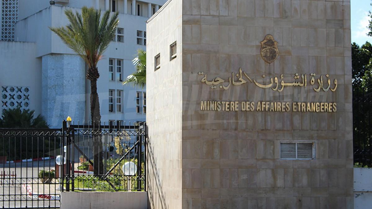 وزارة الخارجية : الجالية التونسية المقيمة في التشاد لم تتعرض إلى أي مكروه على إثر الأحداث الأخيرة