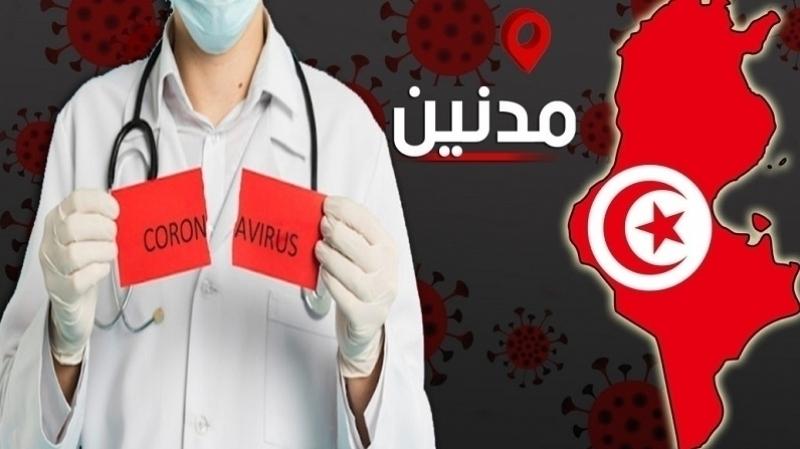 مدنين : وضع وبائي مرعب واصابات دون أعراض