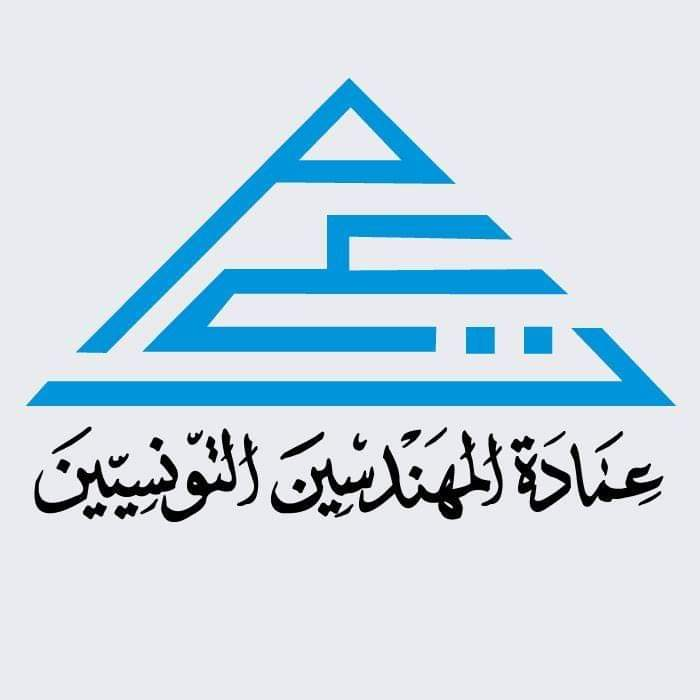 عميد المهندسين : تونس مهددة بانقطاع الكهرباء و الماء الصيف المقبل