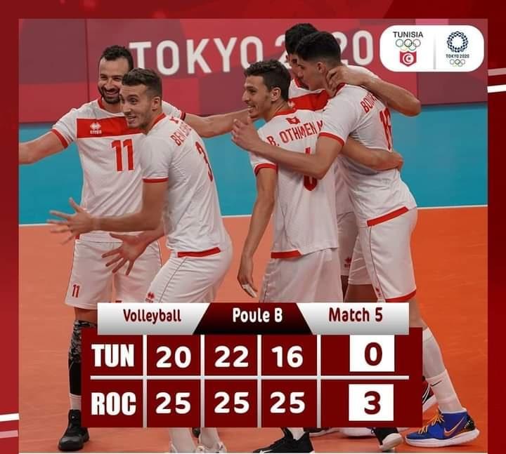 أولمبياد طوكيو : المنتخب ينهزم في آخر مبارياته.