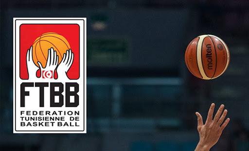 نتائج مباريات الدور الربع النهائي من كأس تونس لكرة السلة