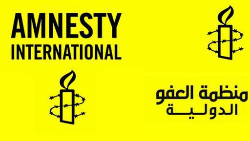 منظمة العفو الدولية : يجب على السلطات التونسية الإسراع بتوفير اللقاحات بشكل عادل