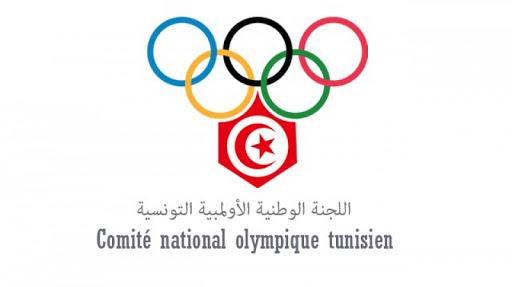 اللجنة الوطنية الأولمبية التونسية تقرر تعليق نشاط وديع الجرئ ل4 سنوات