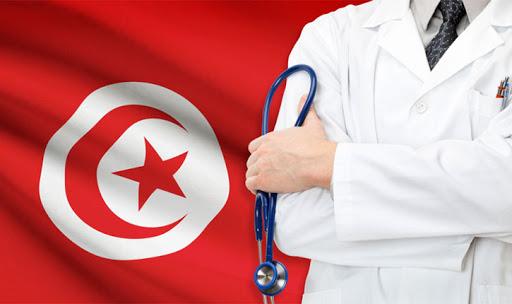 العفو الدولية تدعو تونس إلى سحب أمر وزاري يفرض عقوبات على الأطباء