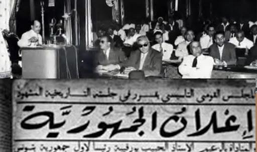 تونس تُحيي الذكرى 64 لإعلان الجمهورية