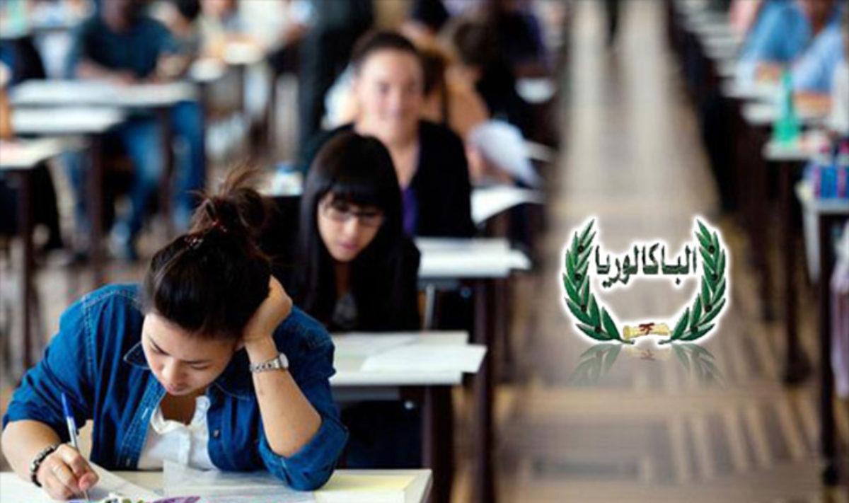 الولباني: تقرر نقل جميع التلاميذ الحاملين لفيروس كورونا الى مركز الحجر الصحي الاجباري بالمهدية لاجتياز امتحانات باكالوريا 2021