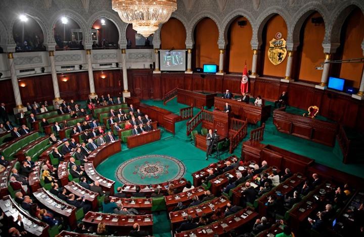 جلسة عامّة بالبرلمان يوم 29 جوان للتداول في مسألة امتناع رئيس الجمهوريّة عن ختم قانون المحكمة الدّستوريّة