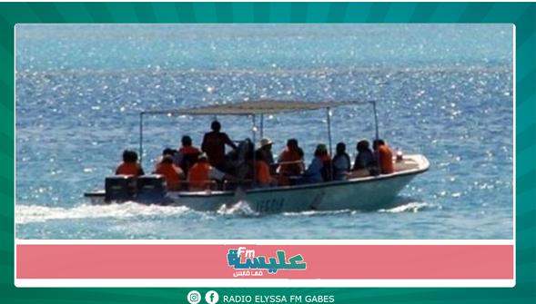 تلميذة السادسة ابتدائي تصل إلى جزيرة لامبيدوزا