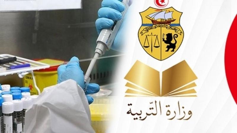 وزارة التربية توضّح بخصوص تعليق الدروس