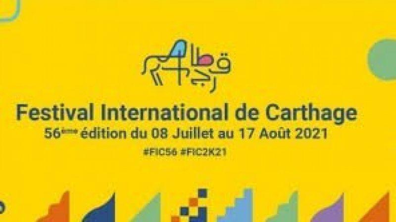 بعد تأجيله : مهرجان قرطاج يصدر بلاغ يهم التذاكر