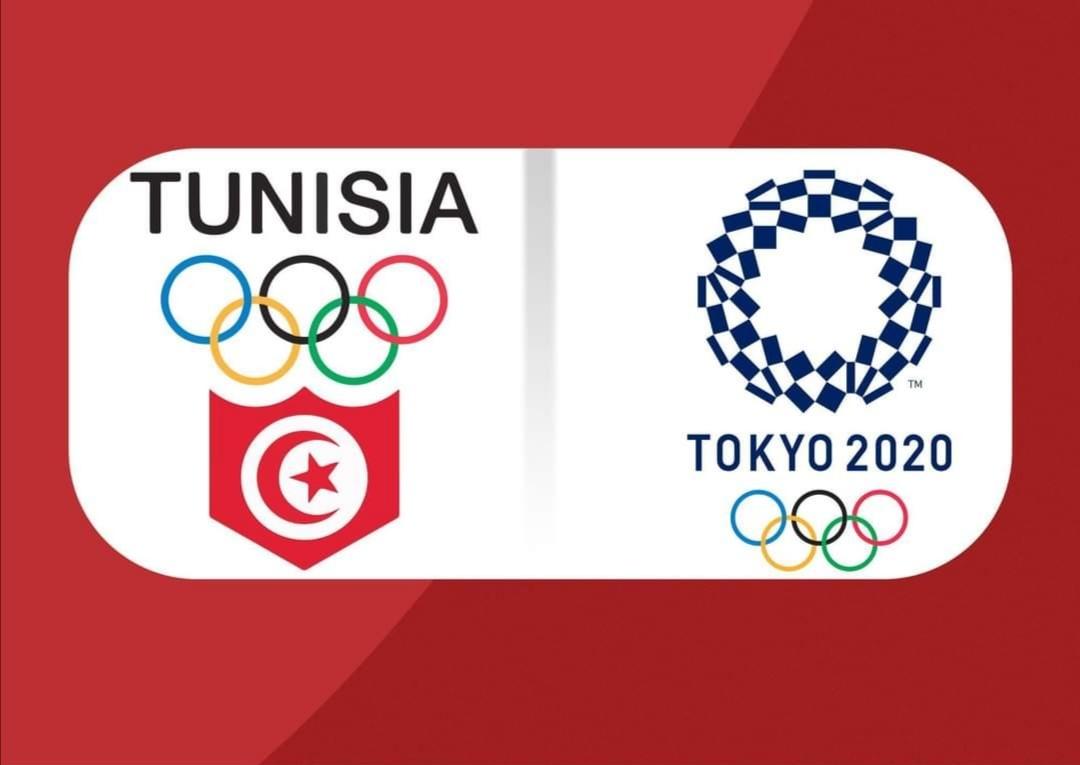 غدا إنطلاق المشاركة التونسية في الألعاب الأولمبية....