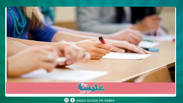 الامتحانات الوطنية في الولايات المعنية بالحجر الشامل ستجرى بشكل عادي