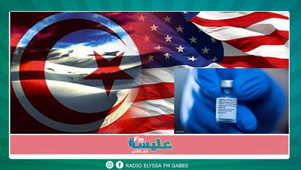 أمريكا تعطي تونس الأولوية في لقاحات كورونا