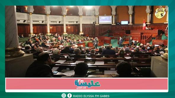 المصادقة على اتفاقية صندوق قطر للتنمية بتونس
