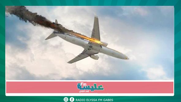 روسيا : سقوط طائرة