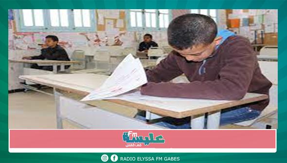 السيزيام : 112 تلميذا من جملة 53 ألف تحصلوا على المعدل في اختبار الرياضيات