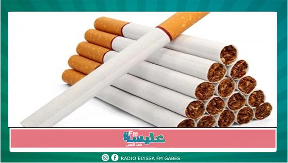 إيقاف توزيع السجائر إلى كل القباضات