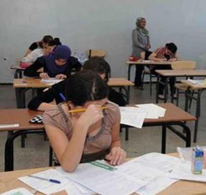باكالوريا 2021: صاحبة أعلى معدل وطني في شعبة العلوم التقنية تُحرم من منحة جامعية للدراسة بالخارج