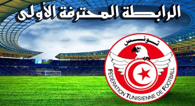 رسميا : تأجيل موعد انطلاق منافسات بطولة الرابطة المحترفة الأولى لكرة القدم …