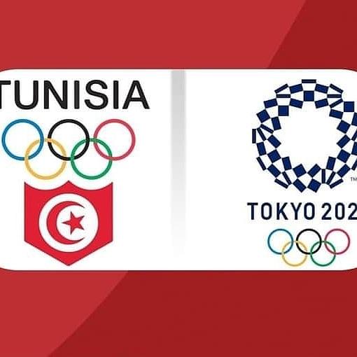 حصيلة المشاركة التونسية اليوم ....
