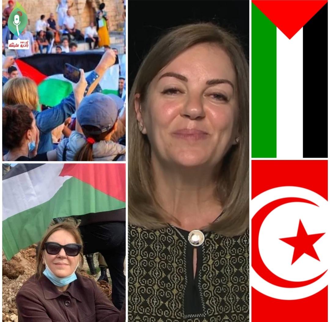 هالة الشريف , التونسية التي إعتقلها الاحتلال