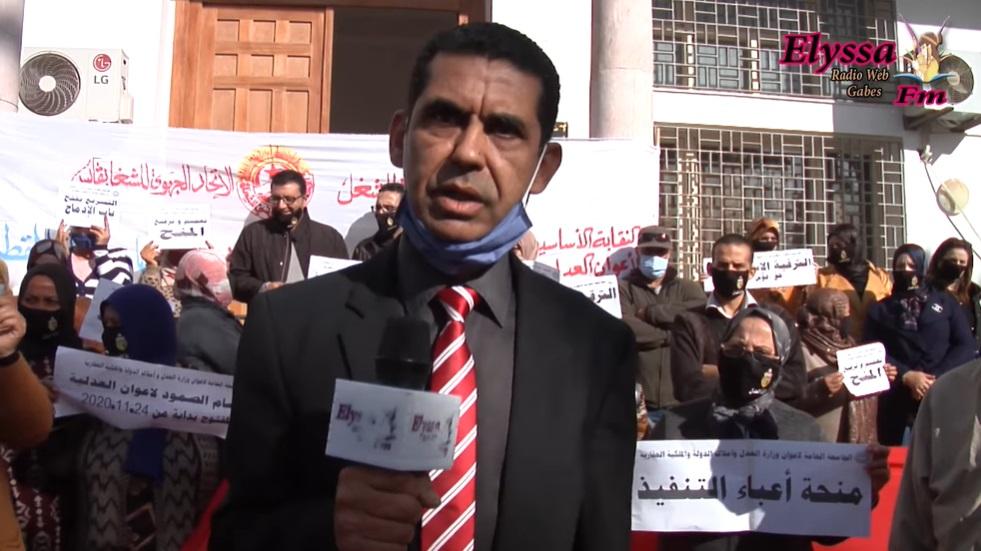 اعتصام أمام المحكمة الإبتدائية نظمته الجامعة العامة لاعوان وزارة العدل واملاك الدولة والملكية العقارية