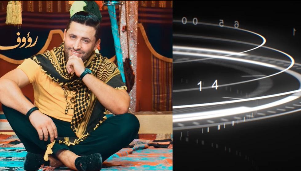الفنان التونسي رؤوف ماهر يبارك لاذاعة عليسة اف ام بمناسبة الافتتاح