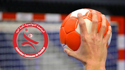 بطولة كرة اليد :برنامج مباريات الجولة الرابعة من مرحلة التتويج