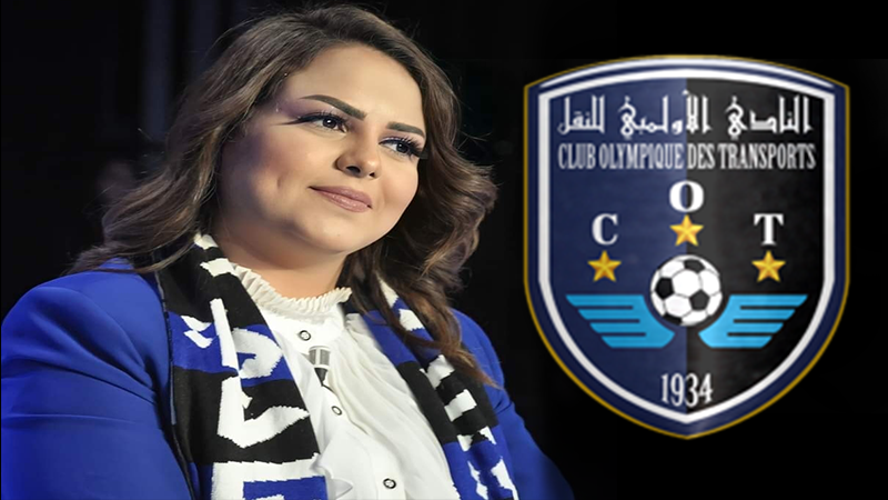 سيرين مرابط تستقيل من رئاسة نادي الأولمبي للنقل