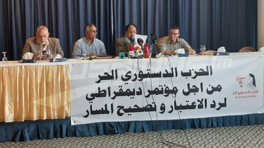 أعضاء مطرودون من الدستوري الحر : موسي انحرفت بمسار الحزب ونستّعد لعقد مؤتمر يفرز قيادة شرعية جديدة